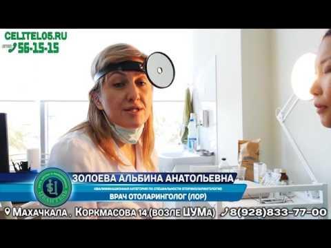 Красота и Медицина - стоимость в Москве