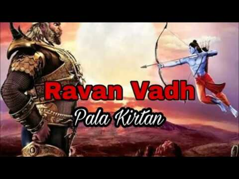 Ravan Vadh | রাবন বাধ | Latest Bangla Pala Kirtan | Chandan Das Adhikari |  Krishna Music