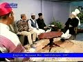 English Mulaqaat (Meeting) on February 16, 1997 with Hazrat Mirza Tahir Ahmad (rh)