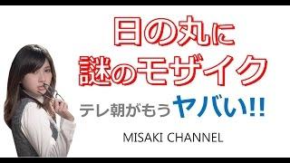 動画の視聴ありがとうございます。 よろしければチャンネル登録や高評価...