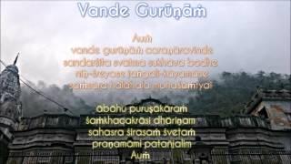 Vande Gurunam