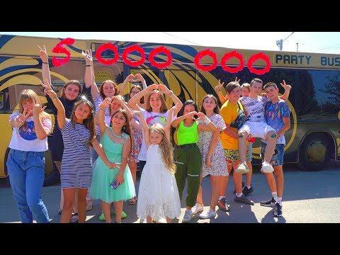 5 000 000 на канале Леди Диана!!!