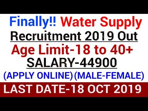Water Supply Recruitment Jobs 2019