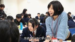 国際教養大学専門職大学院 英語教育実践領域 MP3