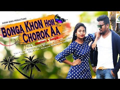 Pindh K Chhot Chhot Kapda | NEW NAGPURI FULL VIDEO SONG 2020 | SUBHASH TIRKEY //NAYAK BROTHERS | from YouTube · Duration:  4 minutes 12 seconds