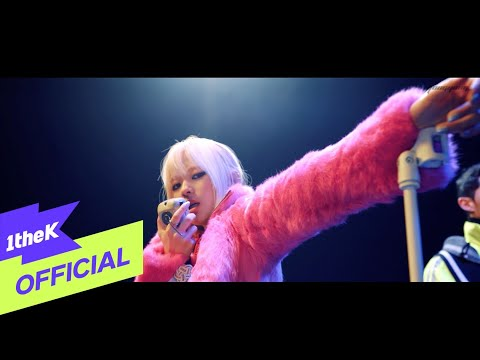 Youtube: Lost Ember' / YongYong