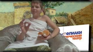 Презентация греческого театра(видео снято в рамках Фестиваля Интеллектуального Творчества (ФИТ-8) школы 1367., 2013-11-15T23:04:22.000Z)