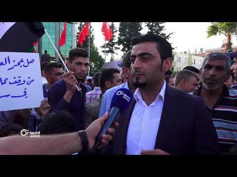 مئات السوريين في الريحانية يتظاهرون تضامناً مع إدلب  - 20:53-2018 / 9 / 14
