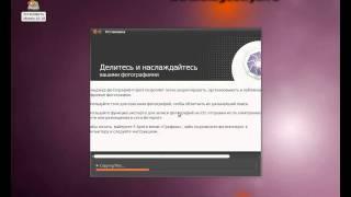 Видео урок: Установка Ubuntu 10.10 с ошибкой