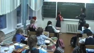 Открытый урок Байкова СОШ 6 от 14 02 2012