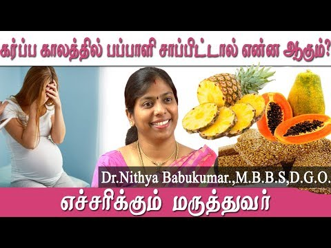 All you need to know about Pregnancy, pregnant, pregnancy in tamil red pix health