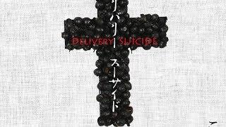 第1回 a-fiction m&h theater 「デリバリースーサイド」 2017/10/31〜11...