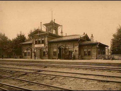 Брянск / Bryansk about 1900