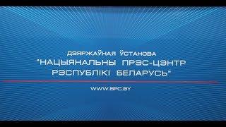 Белорусские историческая наука в преддверии 75-летия Победы в Великой Отечественной войне»