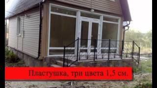 видео Возможные проекты домов из арболита