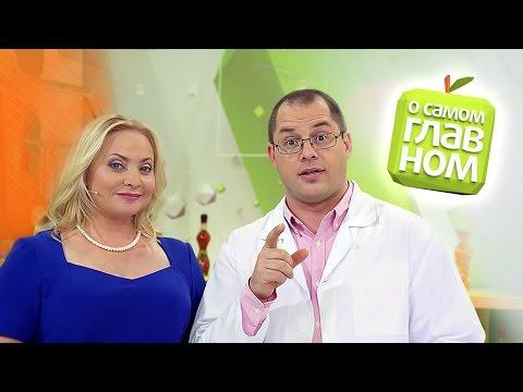 """Гидроколонотерапия: очистит организм или навредит? Доктор Мясников """"О самом главном"""""""