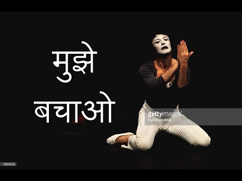 Deaf and Dumb School,Kanpur Students Mime Performance   SAVE TREES SAVE PLANET