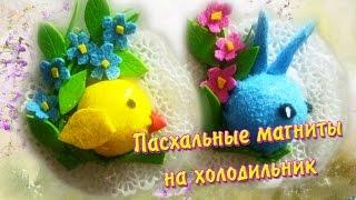 Пасхальные магниты на холодильник/Easter refrigerator magnets