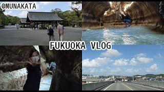후쿠오카 브이로그)일본 센부츠 동굴 탐험하고 신나게 보…