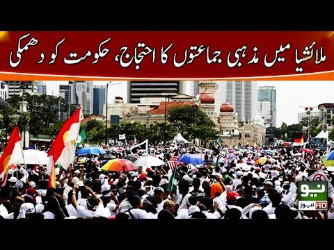 Rally by Malaysia Muslims calls for upholding privileges | Neo News Mp3