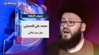 الحسيني: حزب الله منذ وثيقته التأسيسية رفض الجغرافيا السياسية وسلم للولي الفقيه في ايران