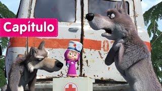 Masha y el Oso - Aullando Con Lobos (Capítulo 5) Dibujos Animados en español 2016!
