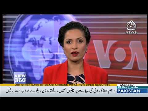 View 360 - 25 December 2017 - Aaj News