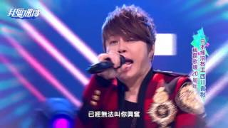 我愛偶像IDOLS OF ASIA 워아이오우샹Every Monday to Friday 7PM Only o...
