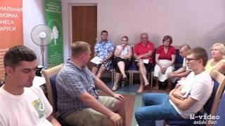 Уроки 25-летия украинских трансформаций - Адвокаси Кэмп – 2016 (2-й день)