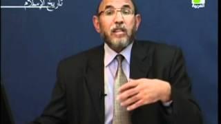 تاريخ الإسلام - الحلقة رقم 21