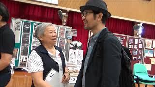 Publication Date: 2019-10-03 | Video Title: 藝歷 - 鄉中金禧視藝展