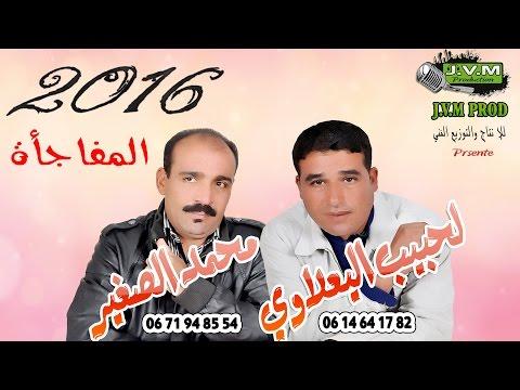 Med Sghir Oueld Jerada 2016 & Lahbib a El Yaalaoui 2016 ( النسخة الأصلية )