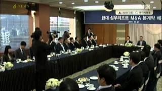 신안그룹 성우리조트 인수하다!