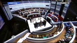 Представитель Центра Исследований и Развития Евразийства Дмитрий Захаров на Ток-Шоу Большинство