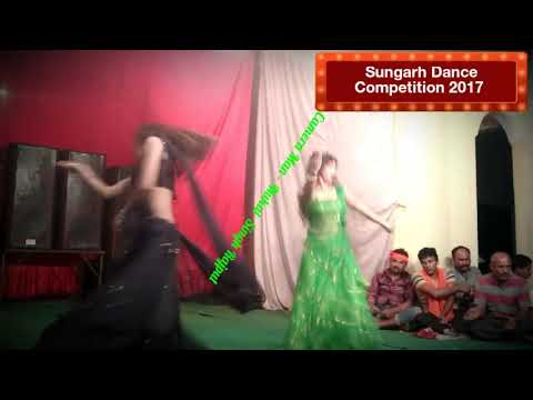 आग चाहत की लग जाएगी Best Video  ( Sungarh Dance Competition 2017)