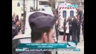 اخبار النهار | السلطات الفرنسية تحدد مهاجمى صحيفة شارلى إيبدو ومشتبه يسلم نفسه