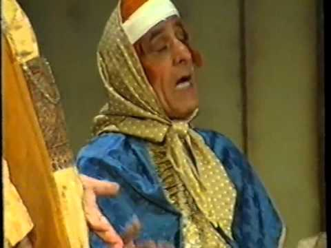 IRAQI presentation הצגה עיראקית 80