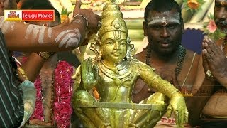 Lord Ayyappa Abhishekam Song - Manikanta Abhishekam Song (HD)