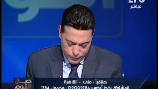 بالفيديو| محمد الغيطي يبكي على الهواء بسبب حادث رشيد