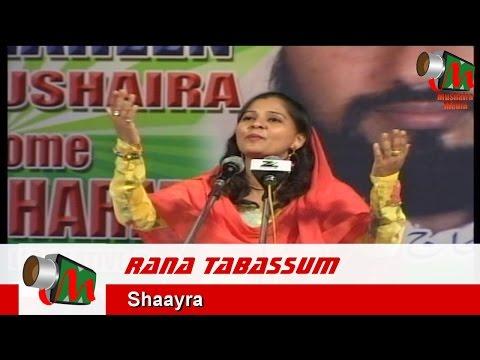 Rana Tabassum, Bangalore Mushaira, Con. AL HAAJ BABAJI, 08/07/2012, Mushaira Media