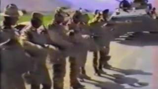 Армия СССР, Афганистан 1988 год Afganistan