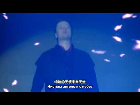 "VITAS_Angel Without a Wing_Xi'an_November 13_2016_""Come Just For You""_China Tour 2016"