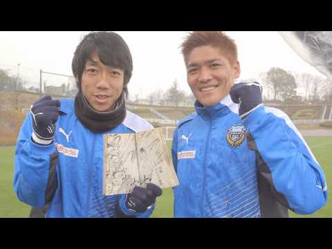 Jリーグ×キャプテン翼 #2反動蹴速迅砲(はんどうしゅうそくじんほう) Captain Tsubasa super shot