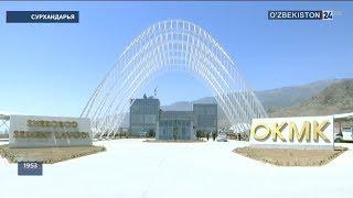 Запуск Шерабадского цементного завода