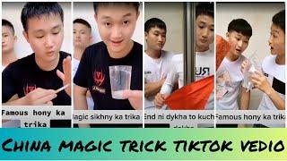 Magic trick secrets revealed tiktok vedio / Magic tricks revealed in a funny way / tiktok blog