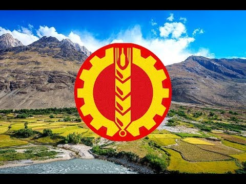 Anthem of the People's Democratic Party of Afghanistan