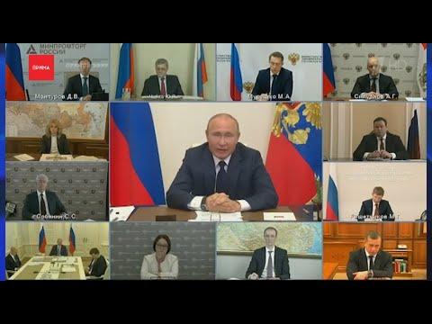 Президент обратился к россиянам: когда снимут ограничения?