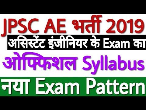 JPSC Assistant Engineer Syllabus Exam Pattern 2019