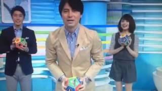 曽田茉莉江.