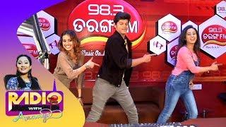 Radio Time with Ananya | Candid Talk with Rishan, Sayal, Mahima | Chal Tike Dusta Heba